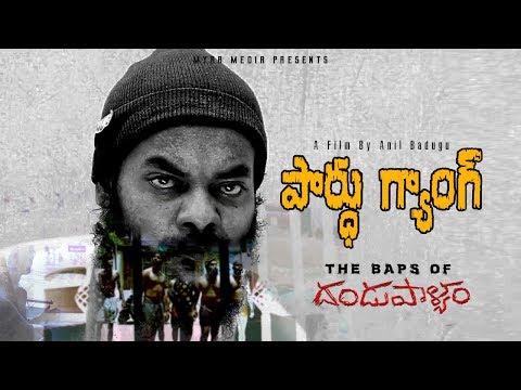 Pardhu Gang short Film Official  Trailer By Myra Media | Myra Media