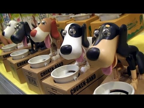 Peeing Dog Coin Banks Hong Kong Toy Fair 2011 Toy Report