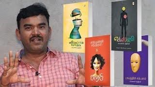 சரவணன் சந்திரன் - நேர் காணல் | 2018 Chennai Book Fair