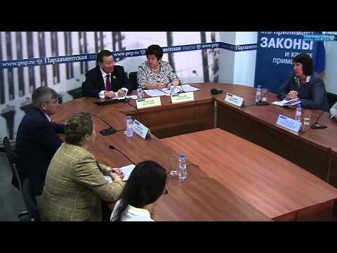 Пресс-конференция: «Запрет на поставку импортных лекарственных средств: прогнозы и опасения»
