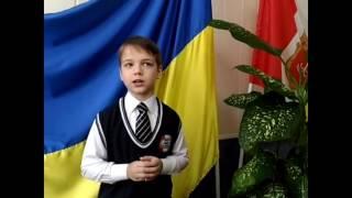 Переможець Всеукраїнського конкурсу дитячого малюнка