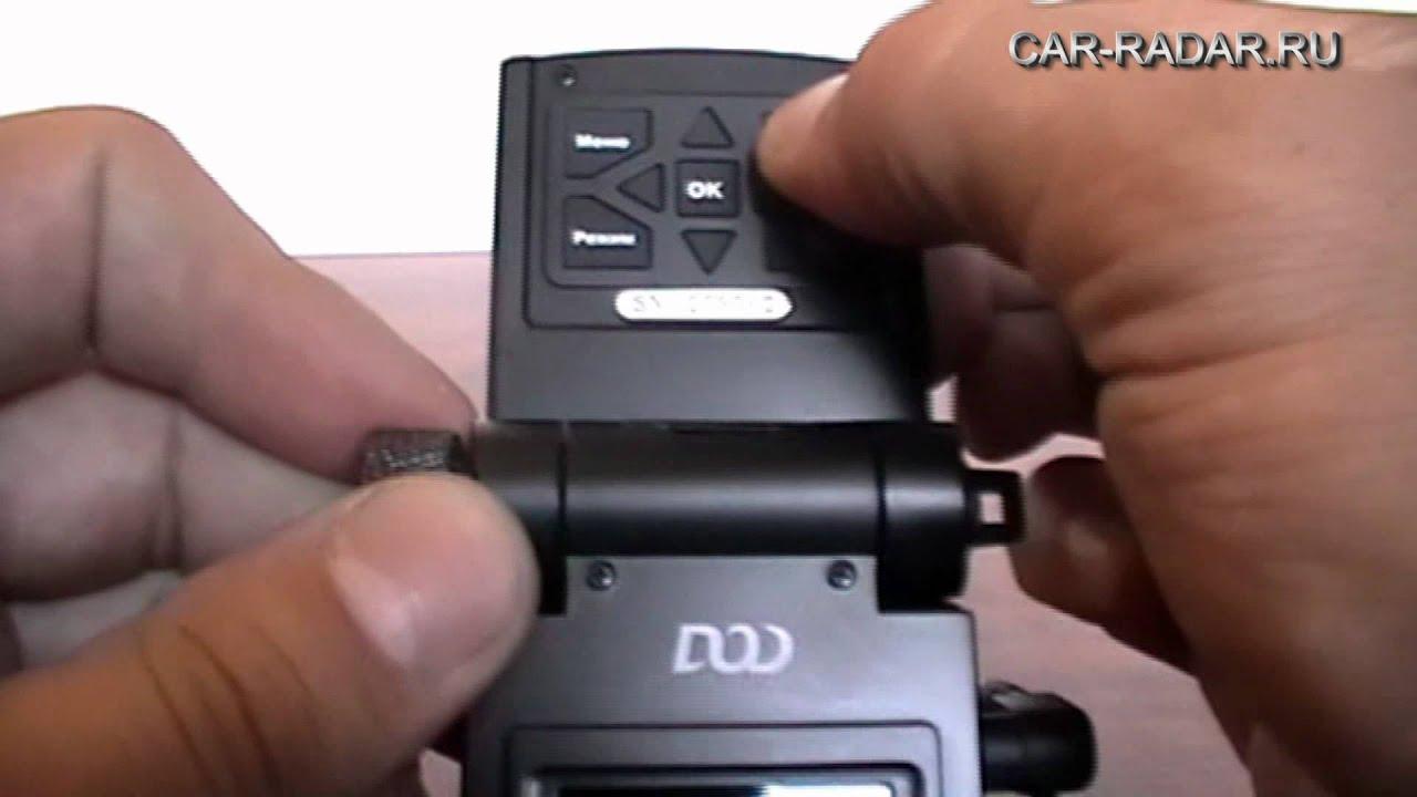 Купить видеорегистратор trendvis купить conqueror купить каркам q4 dod f900ls qstar a5 купить cr-19 dod gse550 купить sho-me 685 в.