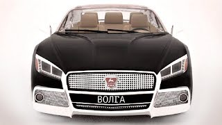 New Volga 2020? Amazing car from GAZ.
