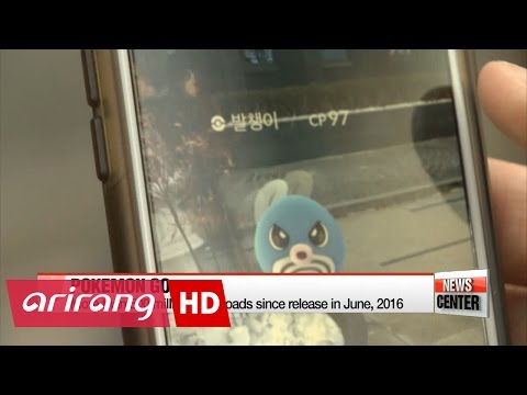 Pokemon Go makes formal appearance in Korea