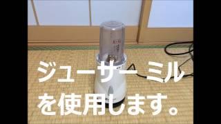 ブログ:http://ameblo.jp/medakahappy/ 稚魚 産卵 琥珀透明鱗三色錦メ...