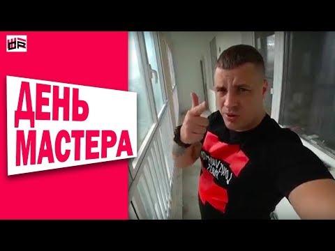 ремонт квартир в спб / ремонт квартир в Питере / ремонт квартир в Санкт-Петербурге