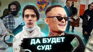 Тима Белорусских: приговор за наркотики // Моргенштерна проверят на пропаганду