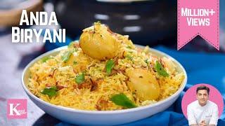 Special Egg Biryani अंडा बिरयानी | Kunal Kapur Rice Recipes | Easy Dum Biryani एग दम बिरयानी