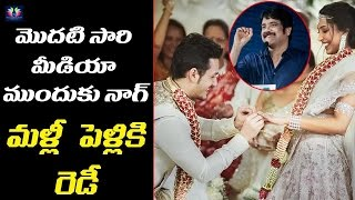 Nagarjuna Finally Opens Up On Akhil And Shriya Bhupal Marriage | Telugu Full Screen