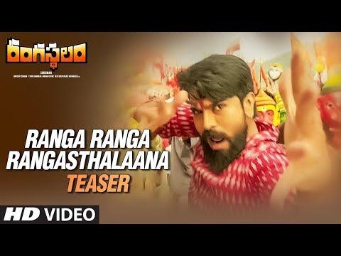 Ranga Ranga Rangasthalaana Video Teaser | Rangasthalam Songs | Ram Charan, Samantha, Devi Sri Prasad