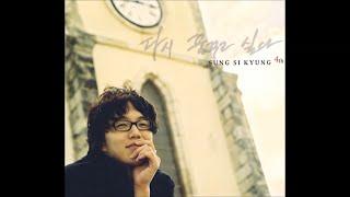 1  Sung Si Kyung Take Care.mp3