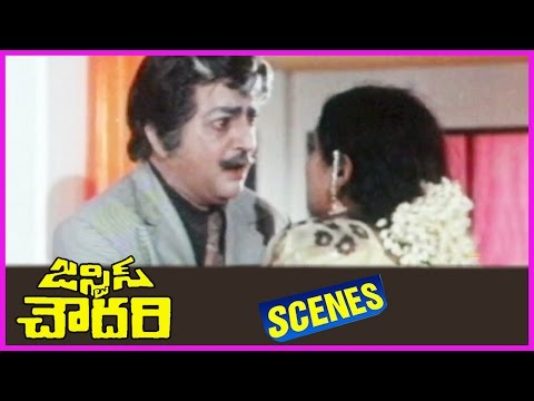 NTR Gets Emotional About His Daughter - Justice Chowdary Telugu Movie Scene