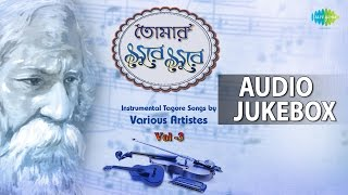 Popular Rabindra Sangeet - Volume 3 | Tumi Rabe Neerabe | Audio Jukebox