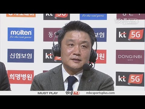 【INTERVIEW】 Yoo Dohoon, interview after the game | Sonicboom vs Elephants | 20171117 | 2017-18 KBL