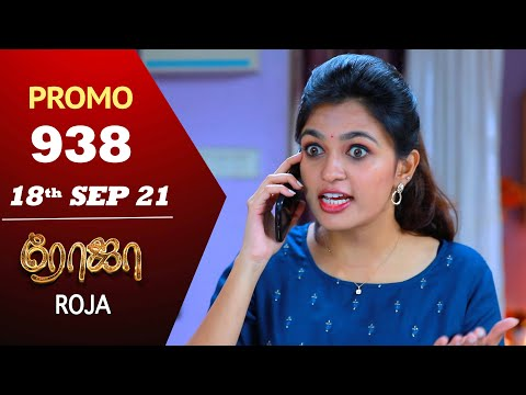 ROJA Serial | Episode 938 Promo | ரோஜா | Priyanka | Sibbu Suryan | Saregama TV Shows Tamil