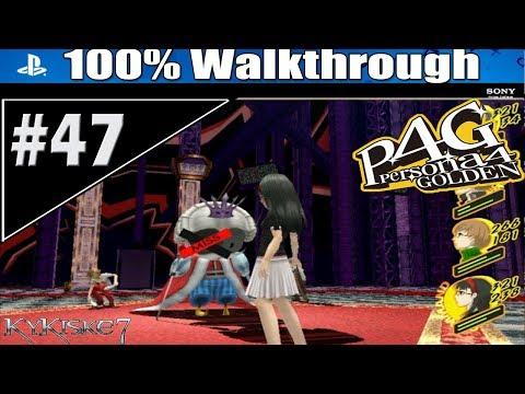 Full Download Persona 4 Golden 100 Walkthrough P 45 Maru