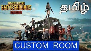PUBG Mobile Custom Room 100 Players Live Tamil Gaming