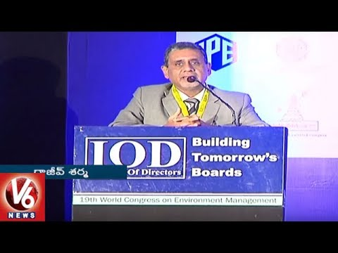 Govt Chief Advisor Rajiv Sharma Launches 19th World Congress On Environment Management | V6News