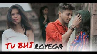 Tu Bhi Royega | Heart Touching Love Story | Sad Songs | latest Hindi Songs 2020 | New Songs |