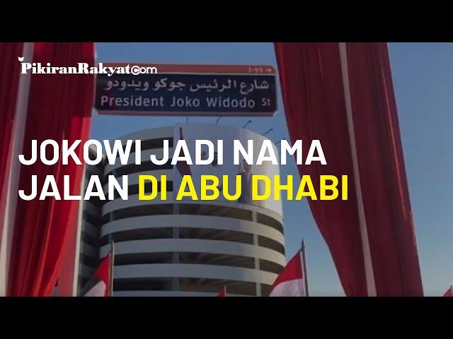 Presiden Joko Widodo Diabadikan Menjadi Nama Jalan di Kawasan Elit Kota Abu Dhabi