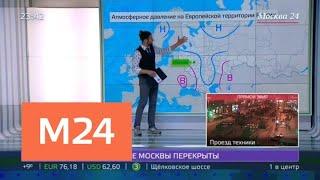 Смотреть видео Когда солнце вернется в Москву - Москва 24 онлайн