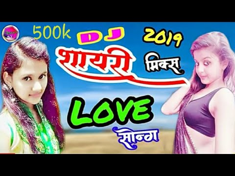 Sayri Mix Dj Song Hindi Bewafa||HINDI D.J SONG ||2019||sad Song
