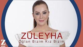 vuclip Züleyha - Oğlan Bizim Kız Bizim [ Gelin Kınası 2014 © Z Müzik ]