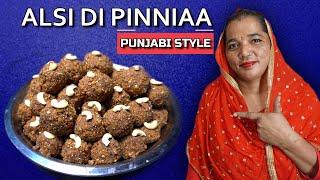 Punjabi Alsi Ke Ladoo | Alsi Ki Pinni | Flax Seed Ladoo with Jaggery | Ladoo Recipe