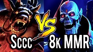 Sccc [Legendary Ursa] Vs 8k MMR Useless Lich - 9k vs 8k MMR Epic Battle Dota 2