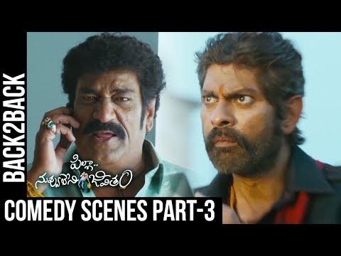 Pilla Nuvvu Leni Jeevitham Comedy Scenes | Back To Back | Part 3 | Geetha Arts