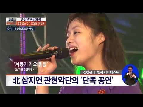이선희와 듀엣한 북한 가수 김옥주는 누구?