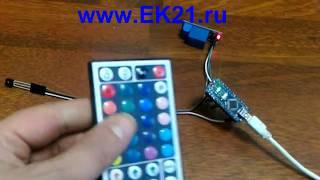 ИК приемник arduino - управление устройствами с ИК пульта.