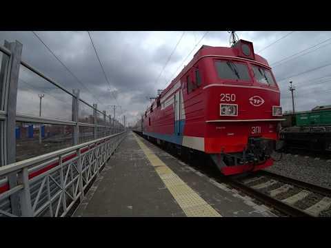 Прибытие и отправление ЭП1-250 с поездом 343у  Челябинск - Адлер