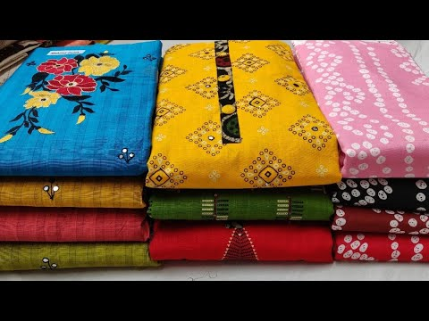 Summer कॉटन सूट | GST फ्री | Latest Cotton ladies suit wholesale market in delhi chandni chowk