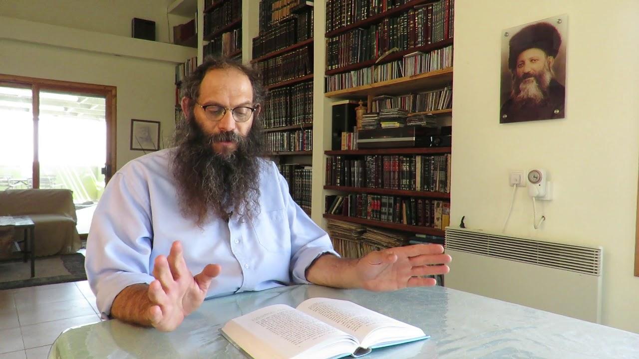 הרב נתן אופנר - מסילת ישרים (59)