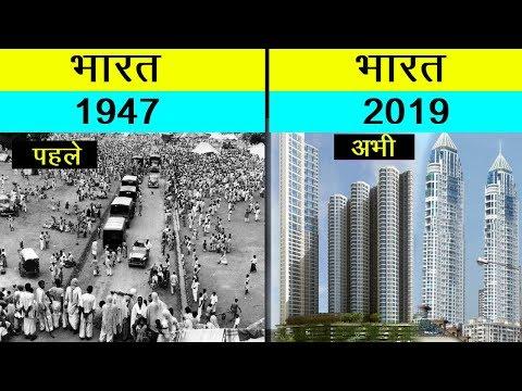 India 1947 Vs India 2019 (HINDI) Full Comparison 2019 | भारत 1947 Vs भारत 2019 | India's Top Facts