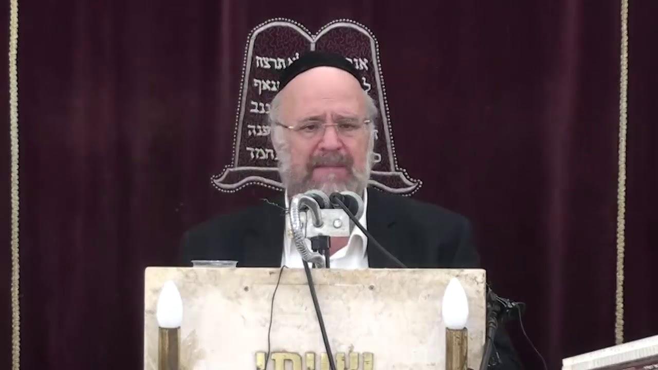 """פרשת בהר תשע""""ח - הרב ברוך רוזנבלום"""