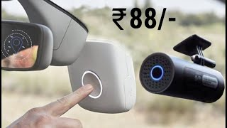 16 Cheapest Car Accessories Available On Amazon India | Under Rs88, Rs399, Rs20k