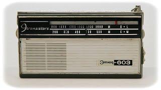 Обзор Радиоприемник Этюд 603 СССР 1971 год