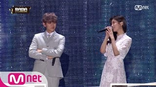 Dream a little dream Dream by Suzy&BAEKHYUN(수지&백현) in 2016 MAMA...