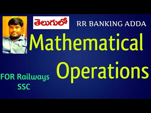 Mathematical Operations || Reasoning || RR BANKING ADDA