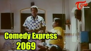 Comedy Express 2069   Back to Back   Latest Telugu Comedy Scenes   #ComedyMovies