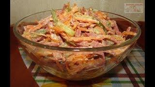 Хрустящий Сочный салат за 10 минут САЛАТ с Идеальным Сочетанием Ингредиентов