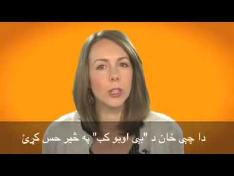 English In A Minute 64 - (Like A Fish Out Of Water) VOA Pashto