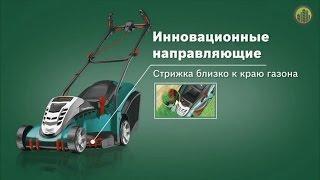 BOSCH Rotak 43  Электрическая газонокосилка(, 2015-09-04T13:57:44.000Z)