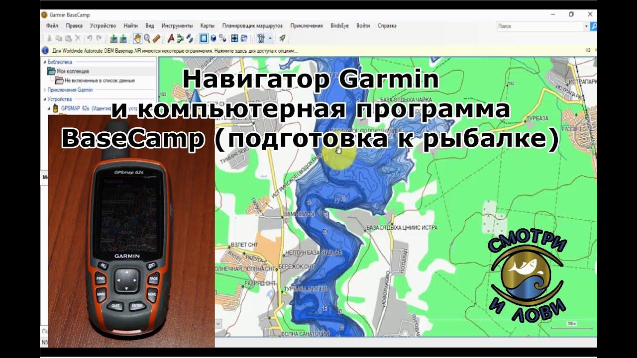 Скачать программе basecamp на русском языке