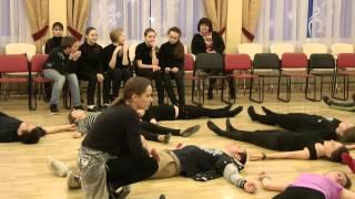 Мастер-класс по актёрскому мастерству для старшеклассников.