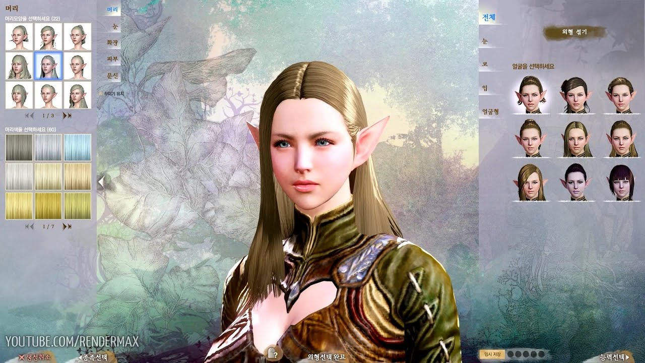ArcheAge - Elf Female Character Creation - F2P (Korea) - YouTube
