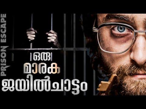 Download Escape from Pretoria Review   Escape form Pretoria Malayalam Review