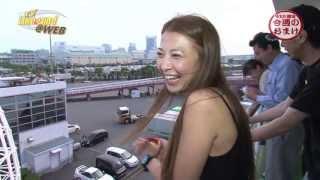 Repeat youtube video 【Like a wind】#383 さんふらわあで行く!古澤恵の九州・阿蘇ツーリング①&Like a wind GP オープン戦①